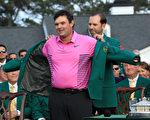 美國高球大師賽 瑞德贏綠夾克 首奪大滿貫