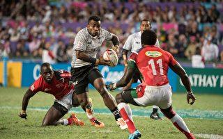 国际七榄斐济四连霸