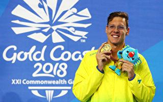 澳泳將奪三金創歷史 布朗蒂百米自由泳奪冠