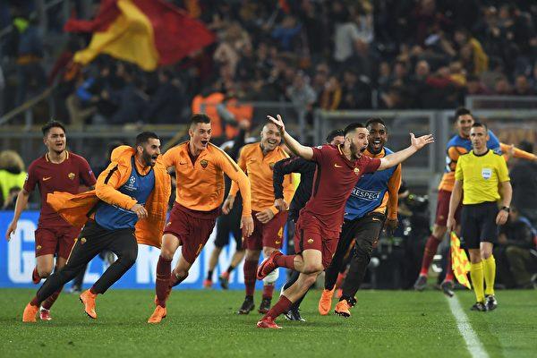 歐冠爆大冷 羅馬三球史詩般逆轉淘汰巴薩