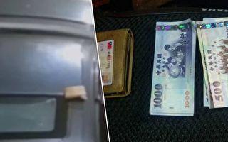 暖心!钱包放车顶 钞票撒满地 整月薪水复得竟分文未少