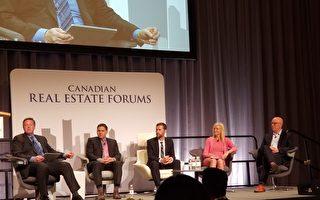 加拿大房地產論壇 溫哥華千人與會