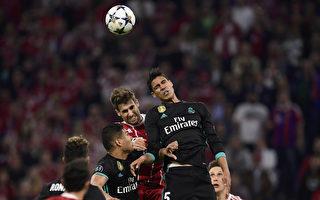 歐冠半決賽 皇馬逆轉拜仁 利物浦大勝羅馬