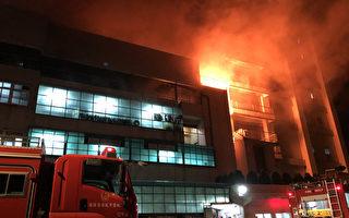 台工廠大火 救出三名消防員 至少六人失聯