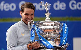 巴塞羅那網賽 納達爾再次成就「11冠王」
