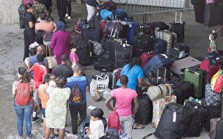 难民继续涌入 魁北克难民安置系统近饱和