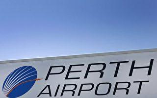 珀斯机场获评 澳洲总体服务质量最好机场