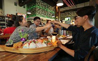 Ki Sushi Sake Bar日本料理