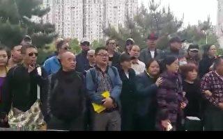 大陆访民大集访 围绕国家信访局游行抗议