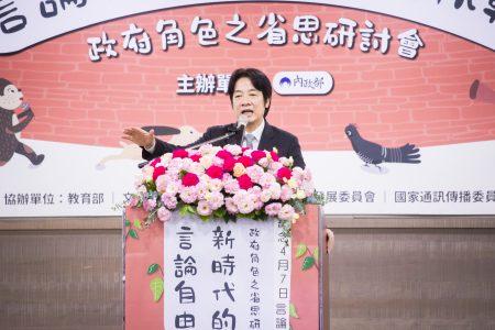 """行政院长赖清德3日表示,言论自由在不同的时代,政府扮演不同的角色,他提醒中国应该要保障言论自由,""""这是普世价值""""。"""