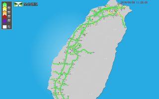 連假尾聲 高公局預估國道下午湧收假車潮