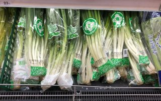 北市抽驗蔬果 全聯青蔥農藥超標3倍