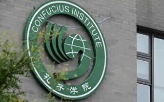 孔子學院僅一角 外媒揭中共海外情報宣傳網