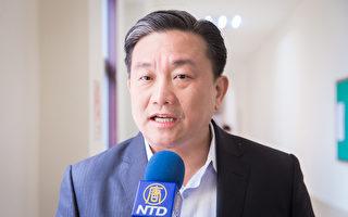 全球掀反共潮 台立委吁中国人把握机会三退