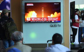 消息:美讨论进行核试验 近30年来首次