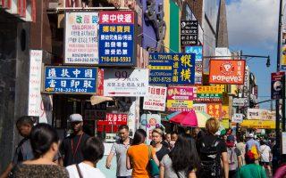 中國人紐約置產 2017投資額下降