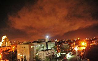 美英法攻擊敘利亞結束 美:無追加攻擊計劃