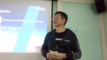 啟雲科技執行長丘立全表示,成為臉書AR開發平台的技術夥伴,是站在巨人的肩膀上,與巨人一起成長。