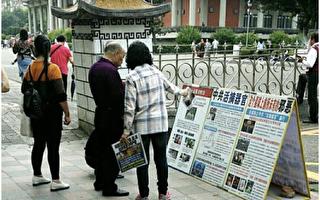 台湾法轮功学员坚持景点讲真相 游客赞扬