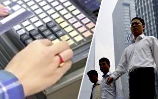 刷卡機不提現 中國數千商戶血本無歸 央行外討公道