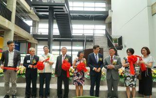 亞太美國學校竹北校區開幕