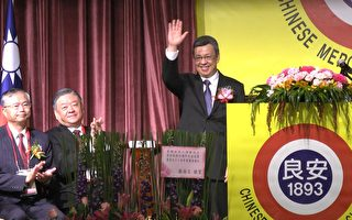 美國安良工商會在臺歡慶成立125週年 感謝僑委會全力協助