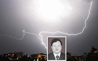4月1日,中共贵州省委前常委、副省长王晓光落马,他成为中共监察委成立后的首名老虎。(Getty Images/大纪元合成图)