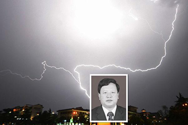 4月1日,中共貴州省委前常委、副省長王曉光落馬,他成為中共監察委成立後的首名老虎。(Getty Images/大紀元合成圖)
