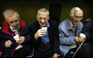 紐約州退休養老基金 全美第四充足