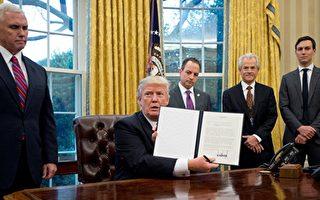 参议员:川普指示高级官员考虑重返TPP