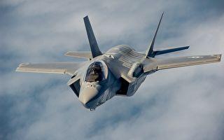 美軍專家:為何中共J20戰機不如美軍F35