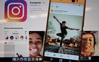 Instagram将开放资料转移 照片、影片都能载