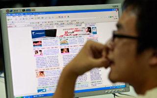 颜丹:中国的新闻自由与大国自信