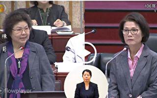 地制法初审通过 台地方议会需公开录影转播