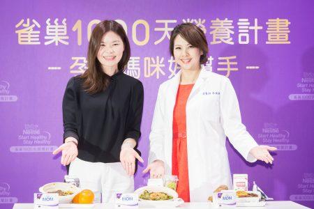 荣欣诊所营养师李婉萍(右)设计孕早、中、晚期黄金组合餐,可以帮助外食族妈咪就现成随手可得的多样餐点互相搭配,轻松选食。