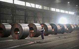 爭取鋼鐵稅豁免 政院:已送資料