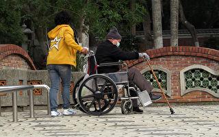 老年人口破14%  内政部:台湾迈入高龄社会
