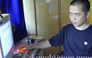 六四天网创办人黄琦狱中控告腾讯及马化腾