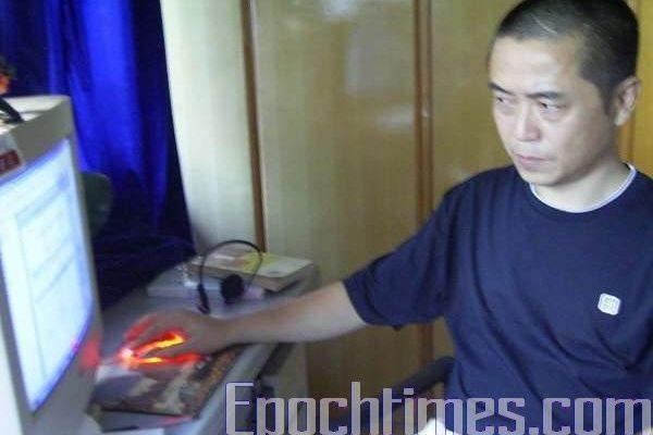六四天網創辦人黃琦獄中控告騰訊及馬化騰
