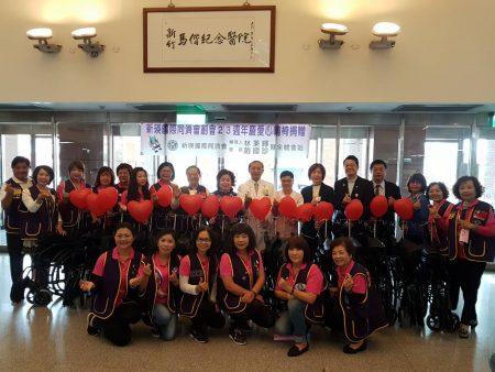 国际公益社团-新瑛国际同济会在马偕医院举行捐赠轮椅仪式
