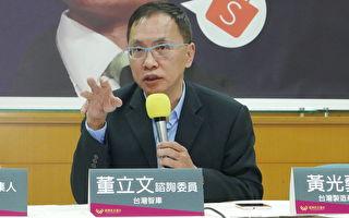 中共拼大数据 学者:数位极权主义侵台非想像