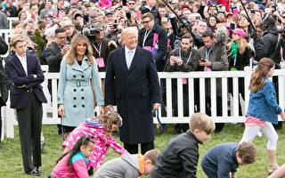 第140届白宫复活节滚彩蛋活动 与民同乐