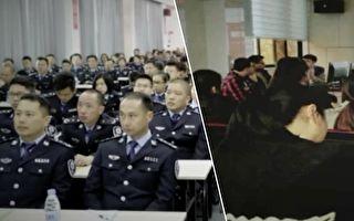 中共网络监控秘密外泄 网格员任务曝光