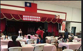 亞特蘭大中文學校舉辦書法比賽