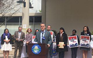 鼓勵入籍美國    北加州聖縣公民日活動週六登場