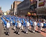 纽约纪念四·二五19周年 华人支持法轮功