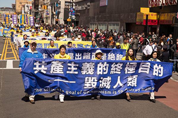 2018年4月22日,紐約法輪功學員舉行盛大遊行集會紀念425法輪功和平上訪十九週年。(戴兵/大紀元)