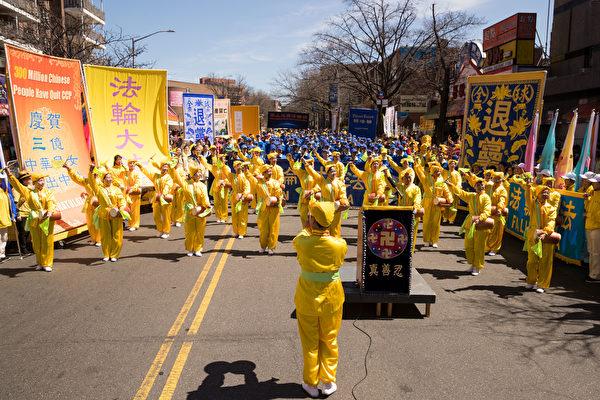 """2018年4月22日,纽约法轮功学员举行盛大游行集会纪念""""4‧25""""法轮功和平上访十九周年。(戴兵/大纪元)"""