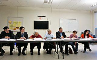 華埠特別服務區啟動 召開首次會議