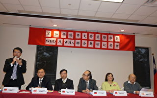 芝侨界吁支持台湾参加2018世界卫生大会